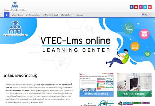 VTEC-LMS Online